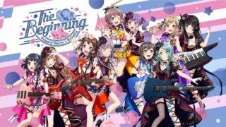 BanG Dream!(バンドリ)ガールズバンドパーティ!